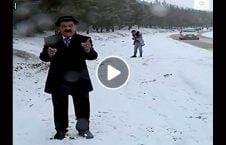 ویدیو مزاح مردم کارشناس هواشناسی 226x145 - ویدیو/ مزاح مردم با کارشناس هواشناسی