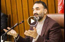 ویدیو موتر عطا محمد نور حمله ارگ 226x145 - ویدیو/ خسارت وارده به موتر عطا محمد نور در حمله به ارگ