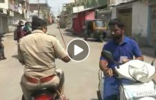 ویدیو پولیس هند قرنطینه 226x145 - ویدیو/ روش متفاوت پولیس هند در برقراری قرنطینه