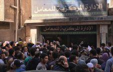 کرونا مصر 226x145 - مساجد و کلیساها در مصر تعطیل شدند