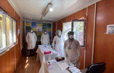 کرونا 1 226x145 - جدیدترین آمار مبتلایان به ویروس کرونا در کشور