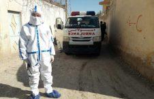 کرونا 3 226x145 - آخرین آمار وزارت صحت عامه از مبتلایان به کرونا در سراسر افغانستان