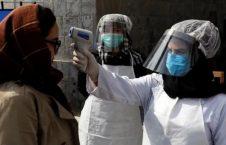 کرونا 5 226x145 - شمار مبتلایان به ویروس کرونا در افغانستان افزایش یافت