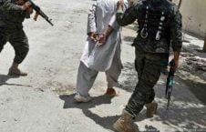بازداشت داعش در افغانستان