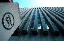 بانک جهانی 226x145 - مساعدت مالی بانک جهانی برای مقابله با ویروس کرونا در افغانستان