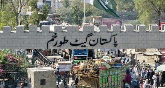 تورخم 550x295 - آغاز مجدد روند صادرات افغانستان به پاکستان از گذرگاه سرحدی تورخم