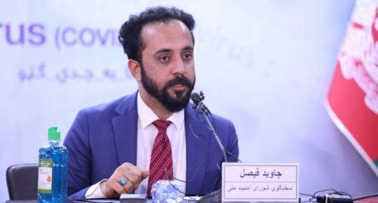 جاوید فیصل 550x295 - جاوید فیصل: صدها زندانی طالبان در لست سیاه حکومت قرار دارند
