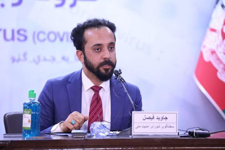 جاوید فیصل - جاوید فیصل: به حملات طالبان پاسخ خواهیم داد