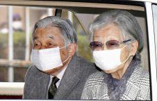 جاپان کرونا 6 226x145 - تصاویر/ اعلام وضعیت اضطراری در جاپان