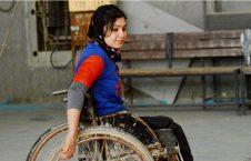 دختر معلول 226x145 - آزار جنسی زنان و دختران دارای معلولیت در افغانستان