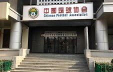 فدراسیون فوتبال چین 226x145 - تصمیم جالب فدراسیون فوتبال چین برای کاهش معاش بازیکنان