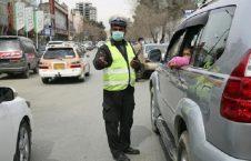 قرنطینه 226x145 - تمدید قرنطینه کابل؛ وزارت داخله هشدار داد