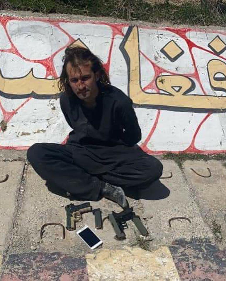 مسوول طالبان پکتیا 1 - تصاویر/ مسوول ترور طالبان در پکتیا دستگیر شد