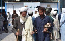 مهاجرین افغان 226x145 - آغاز توزیع مساعدت های نقدی برای مهاجرین افغان در پاکستان