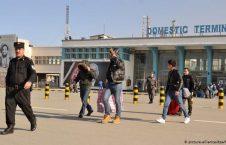 مهاجر 226x145 - اخراج مهاجرین افغان از جرمنی متوقف شد