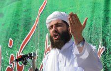 مولوی انصاری 226x145 - اعلامیهای شورای سرتاسری علمای افغانستان در پیوند به اظهارات اخیر مولوی انصاری