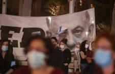 نتانیاهو تظاهرات 2 226x145 - تصاویر/ تظاهرات هزاران نفری علیه بنیامین نتانیاهو
