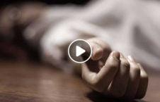 ویدیو اجساد موتر کثافات شاروالی بلخ 226x145 - ویدیو/ انتقال اجساد با موتر کثافات شاروالی بلخ!