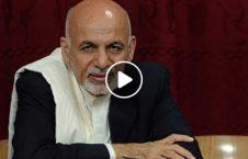 ویدیو اشرف غنی حکومت آسیب 226x145 - ویدیو/ اشرف غنی از مساعدت حکومت با قشر آسیب پذیر خبر داد