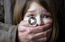ویدیو تجاوز جنسی دختر سه سال 226x145 - ویدیو/ ماجرای تکان دهنده تجاوز جنسی بالای یک دختر سه و نیم ساله