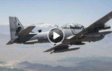 ویدیو حمله هوایی افغان طالبان لوگر 226x145 - ویدیو/ لحظه حمله هوایی نیروهای افغان بر مواضع طالبان در لوگر