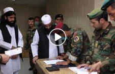 ویدیو زندانی طالب آزاد رییس غنی 226x145 - ویدیو/ درخواست زندانی طالب آزاد شده از رییس جمهور غنی