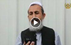 ویدیو سخنان طالبان آزادی 226x145 - ویدیو/ سخنان طالبان پس از آزادی