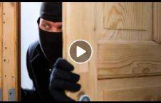 ویدیو سرقت مرکز طبی سلاح عجیب 226x145 - ویدیو/ سرقت از مرکز طبی با یک سلاح عجیب