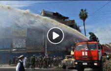 ویدیو ضد عفونی کابل مقابله کرونا 226x145 - ویدیو/ ضد عفونی کردن شهر کابل برای مقابله با کرونا