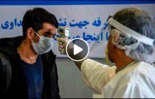 ویدیو فرار مریض کرونا شفاخانه 226x145 - ویدیو/ فرار مریض کرونایی از شفاخانه