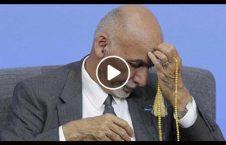 ویدیو لحظه ترور محافظ اشرف غنی 226x145 - ویدیو/ لحظه ترور محافظ رییس جمهور غنی
