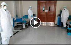 ویدیو مریض کرونا شفاخانه هرات 226x145 - ویدیو/ درد دل یک مریض کرونایی در شفاخانه هرات
