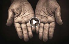 ویدیو معلم قرنطینه گدایی 226x145 - ویدیو/ معلمی که پس از قرنطینه گدایی می کند