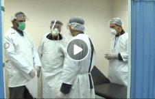 ویدیو هرات داکتران کارمندان صحی 226x145 - ویدیو/ حمایت باشنده گان هرات از داکتران و کارمندان صحی