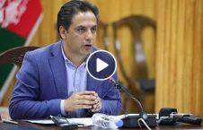 ویدیو وحیدعمر اطرافیان رییس غنی 226x145 - ویدیو/ سخنان وحید عمر در مورد اطرافیان رییس جمهور غنی
