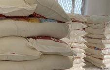 آرد 226x145 - تصاویر/ بازداشت دزدان آردهای کمکی در کابل