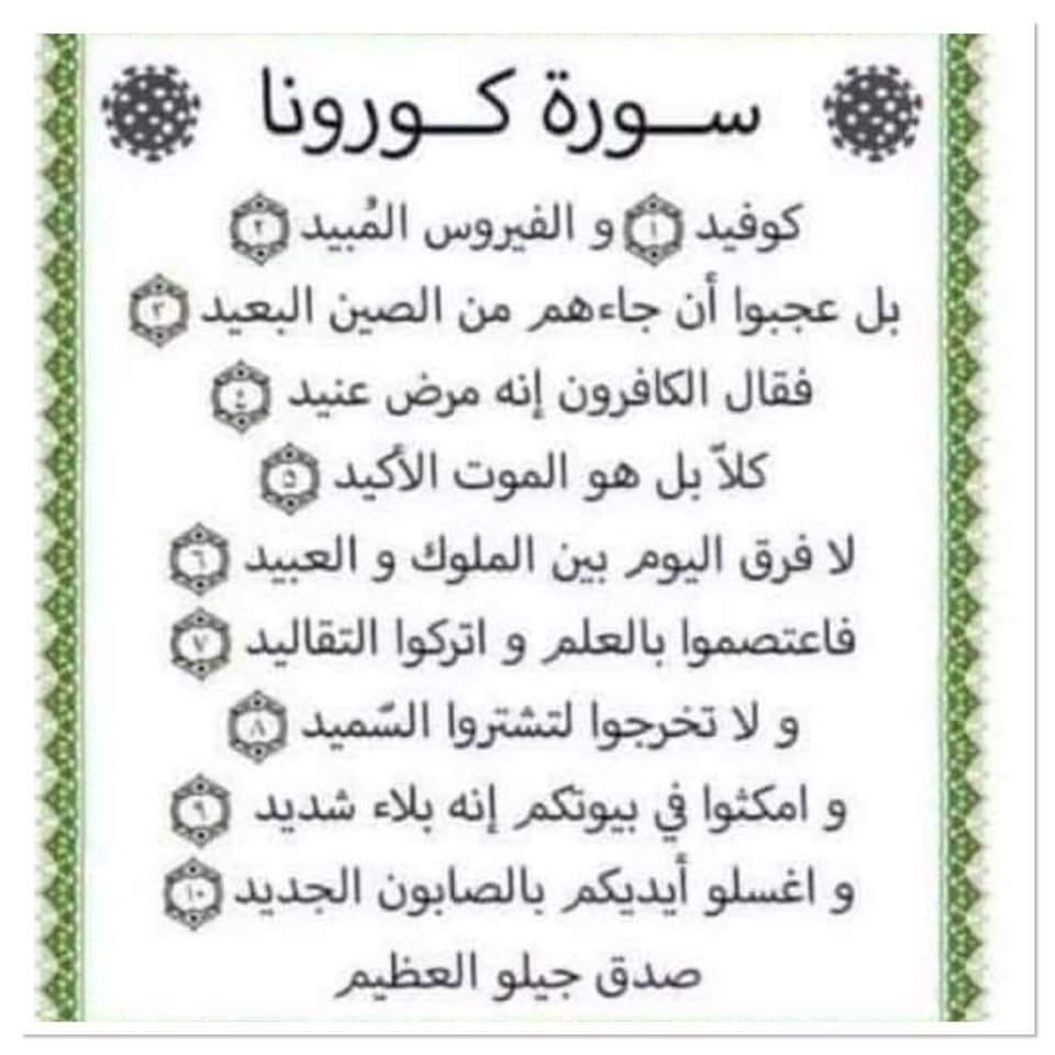 آمنه الشرقی 2 - توهین یک دختر تونسی به قرآن کریم + عکس