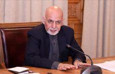 اشرف غنی 226x145 - برگزاری جلسه فوق العاده شورای عالی اقتصادی در ارگ ریاست جمهوری