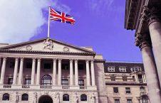 بانک بریتانیا 226x145 - بریتانیا در آستانه ورود به بدترین بحران اقتصادی در ۳۰۰ سال اخیر