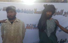 تروریستان طالب 2 226x145 - تصاویر/ جلوگیری از حمله تروریستی طالبان در هلمند