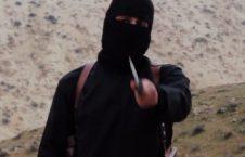 داعشی 1 226x145 - اعترافات قوماندان داعشی درباره همکاری نظامیان خارجی با افراد این گروه تروریستی