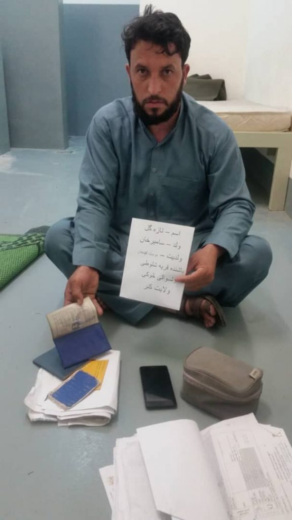داعش در کنر 3 576x1024 - تصاویر/ عضو مهم شبکه استخباراتی گروه داعش در کنر دستگیر شد