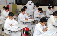 عربستان مکتب 226x145 - سرکوب معلمین مخالف توسط وزارت معارف عربستان