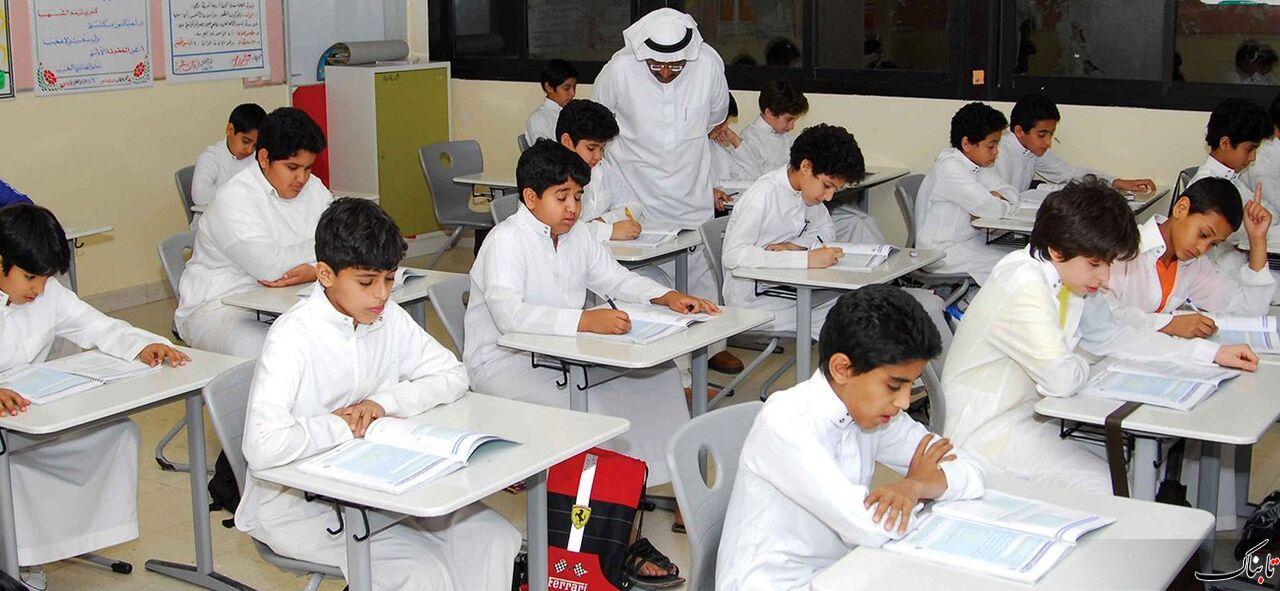 عربستان مکتب - سرکوب معلمین مخالف توسط وزارت معارف عربستان