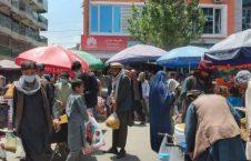 عید کابل 1 226x145 - درخواست وزارت امور داخله از باشنده گان پایتخت
