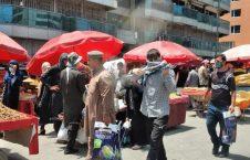 عید کابل 4 226x145 - تصاویر/ حضور گسترده مردم برای خرید عید در کابل