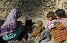 فقر 226x145 - سازمان ملل: ۱۸ ملیون باشنده افغان به کمک نیاز دارند