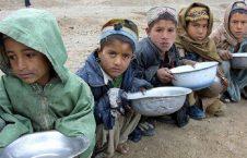 فقر. 226x145 - خطر سوء تغذیه در کمین ملیون ها طفل افغان