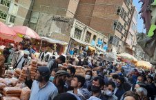 مندوی کابل 3 226x145 - تصاویر/ بازار مندوی کابل در روزهای کرونایی!