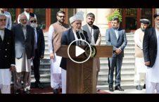 ویدیو آتش بس حکومت نشانه 226x145 - ویدیو/ اعلام آتش بس از سوی حکومت افغانستان نشانه چی می باشد؟